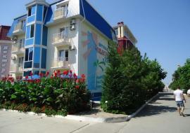 Николаевка,Коттедж  Чудесная  32  - Крым отель Николаевка с бассейном